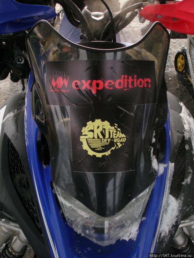 Master Winch Expedition  и SRT-team!