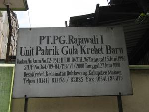 Сахарный Завод в Малангском районе