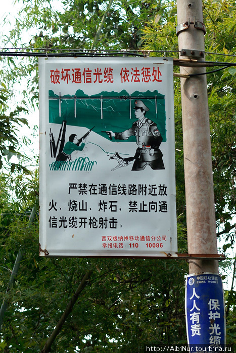Очередной уморительный плакат повествует нам о героической работе пограничников и неизбежном наказании за нелегальный переход границы.
