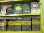 Книги о праведных халифах — первых десятилетий Ислама
