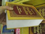 Очень толстые книги хадисов