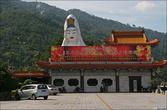 Это всё Kek Lok Si Temple.