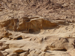 Вот это то место, куда Моисей кинул золотого тельца