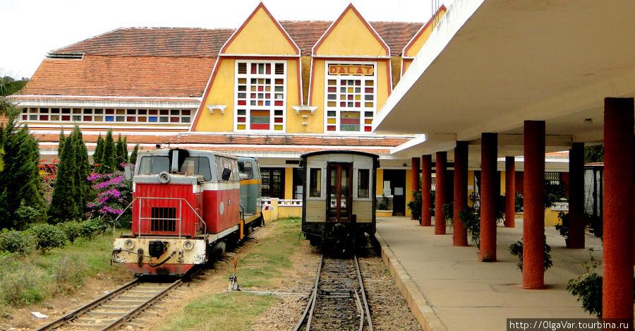 Далатский вокзал