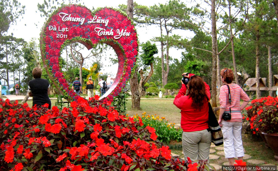 Долина любви -Thung Lung Tinh Yeu