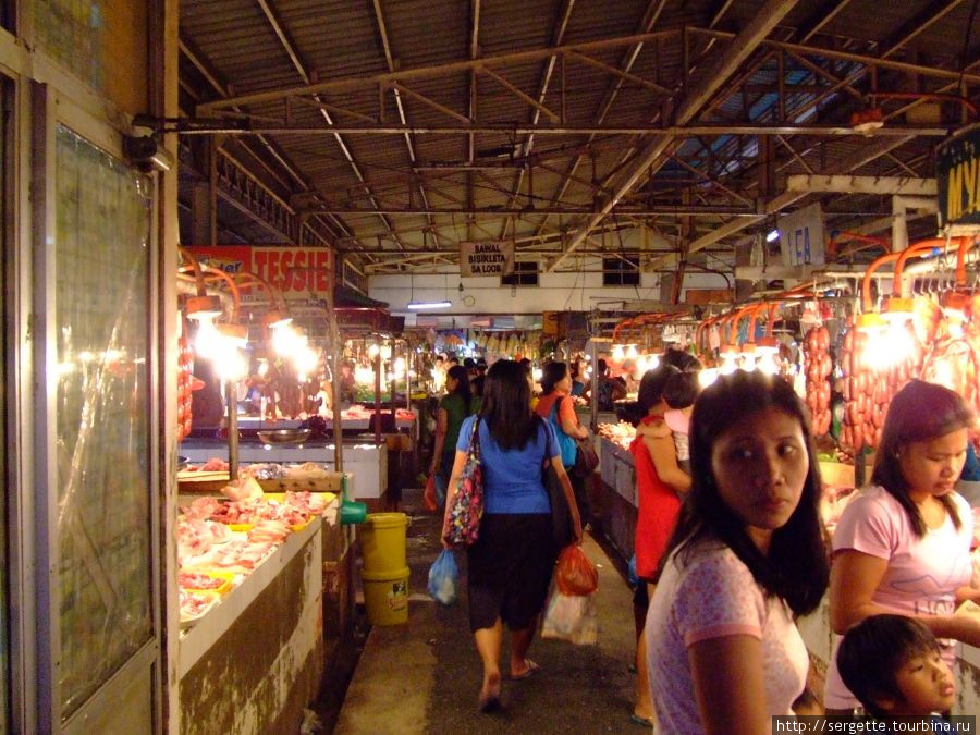 Мясной базар