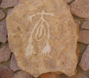 наскальный рисунок древних людей