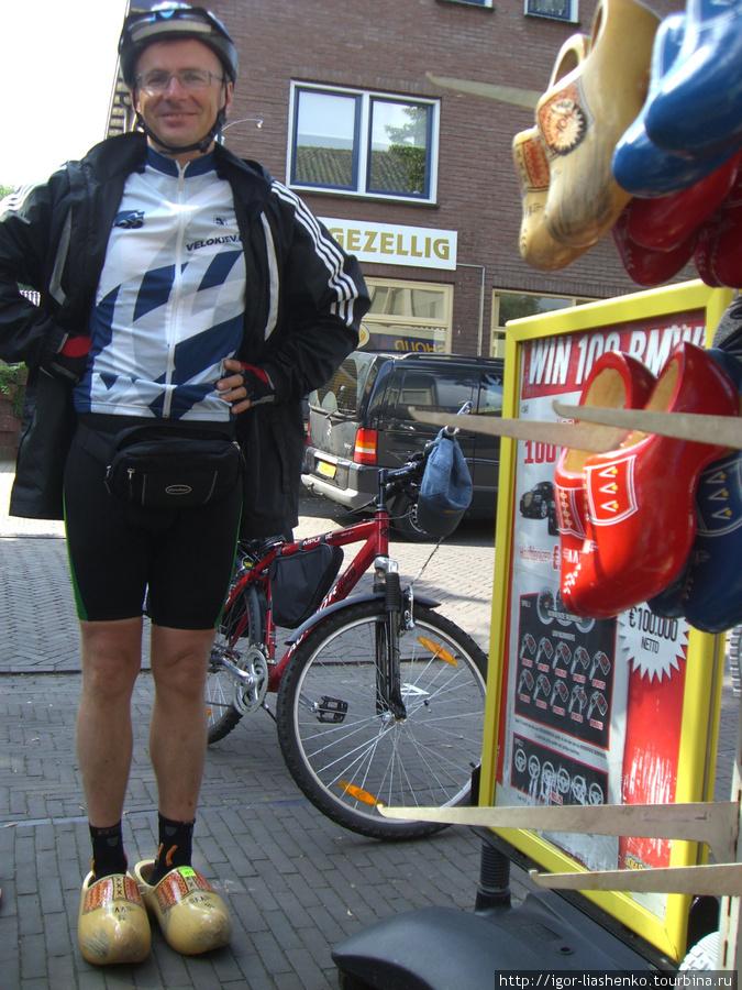Голландская фишка — деревянная обувь