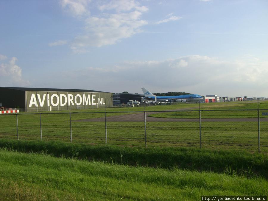 музей авиации возде Лелистада