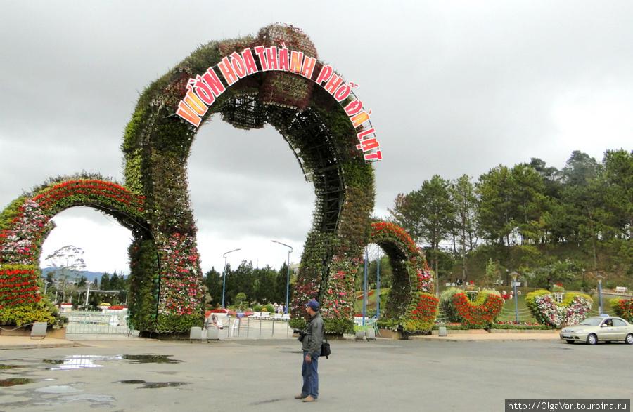 Центральный вход в сад цветов