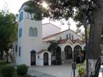 Церковь поселка