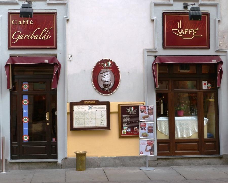 Кафе Гарибальди на улице Гарибальди