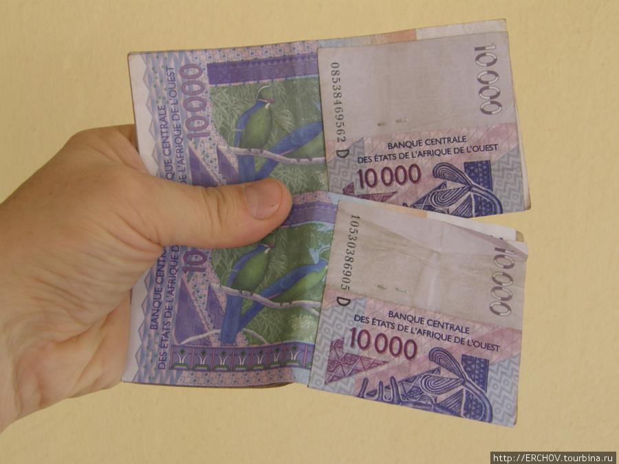 Малийские деньги.