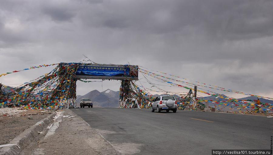 Перевал Gyatchu la, 5220