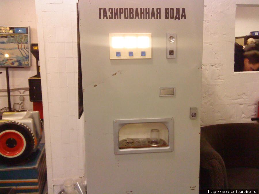Тот самый автомат с газировкой (простите за качество, фото с телефона)