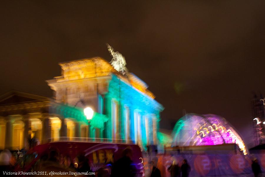 Бранденбургские ворота в