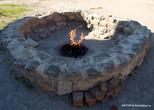 Огневой колодец