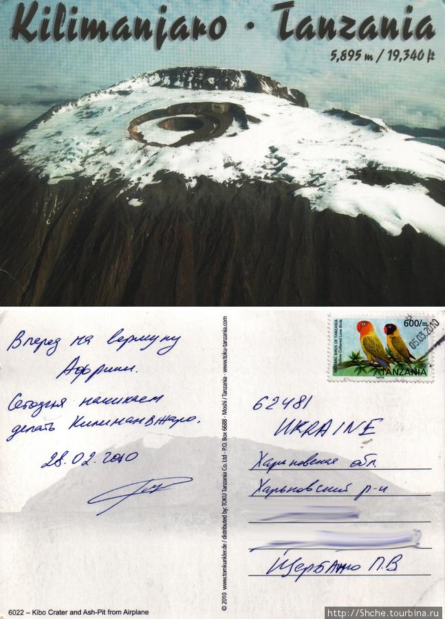 Ожидая регистрацию можно отправить домой открытку