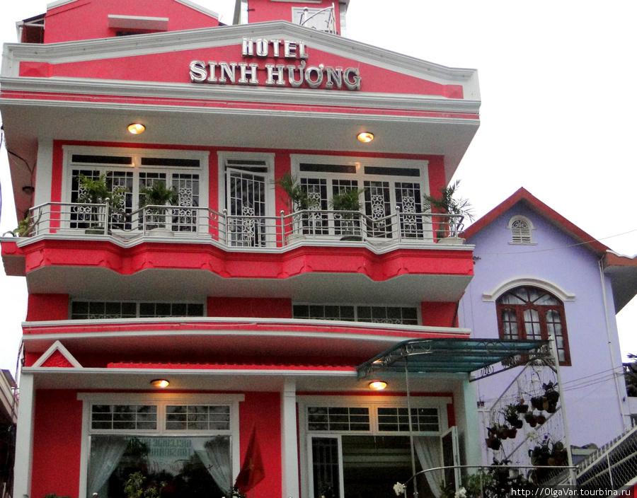Отель Sinh Huong  Слово