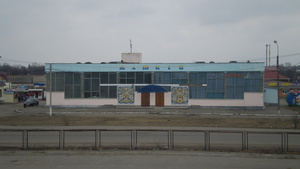 При въезде в Жашков