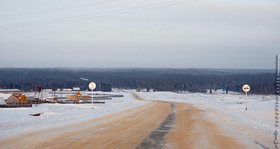 Дороги севера Пермского края Пермский край, Россия