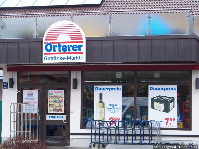 Алкогольный дискаунтер Orterer в Унтерхахинге