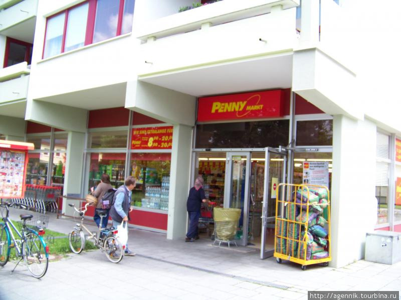 Penny Markt старого формата