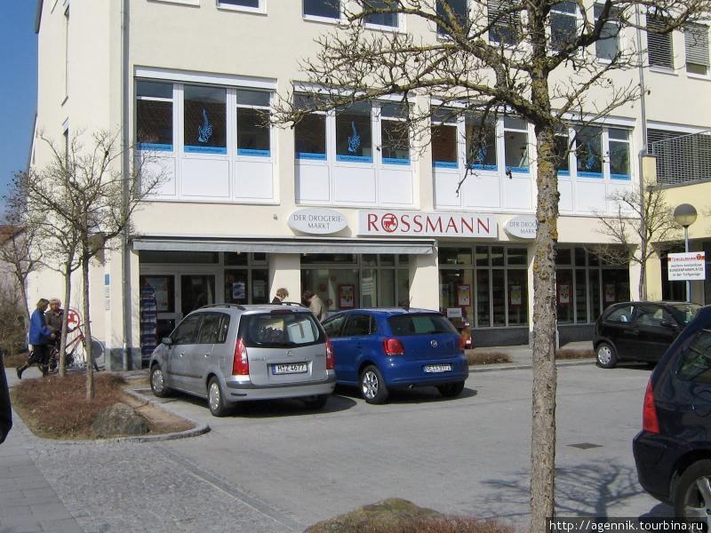 Парфюмерный магазин ROSSMANN