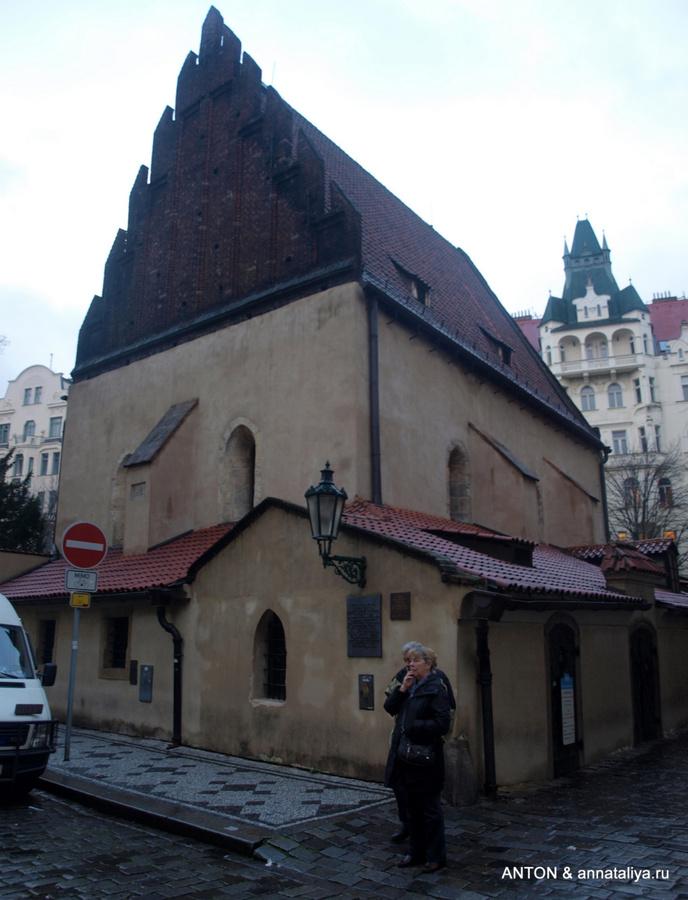 Старо-Новая синагога