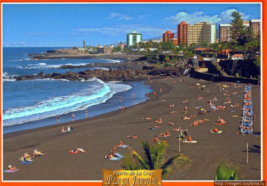 вид — Playa Jardin, вдали терракотового цвета, апартаменты