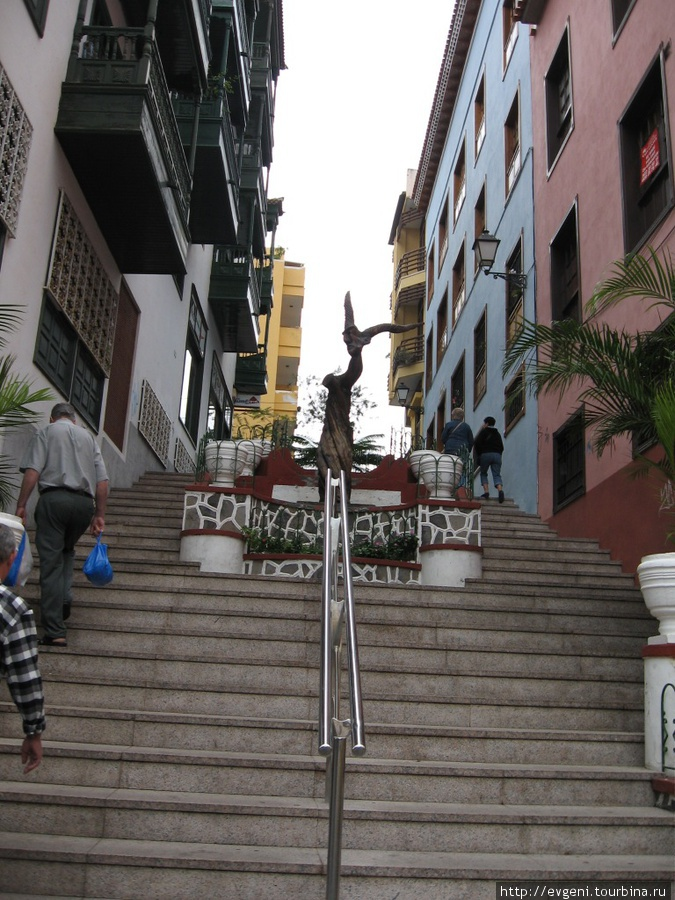 улица -Irirarte