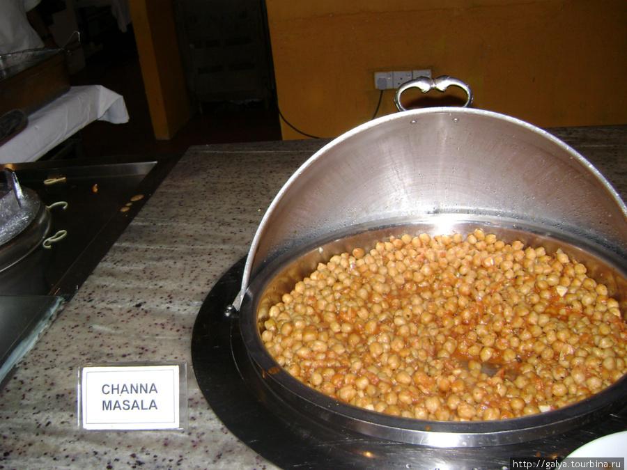 Местное блюдо — масала