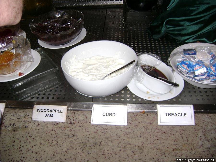 Курд — буйволиный йогурт. Вкусно и сытно.