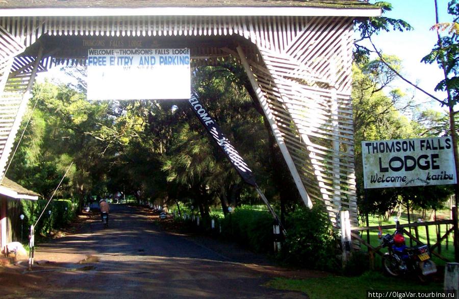 Въезд в кемпинг Tompson Falls Lodge