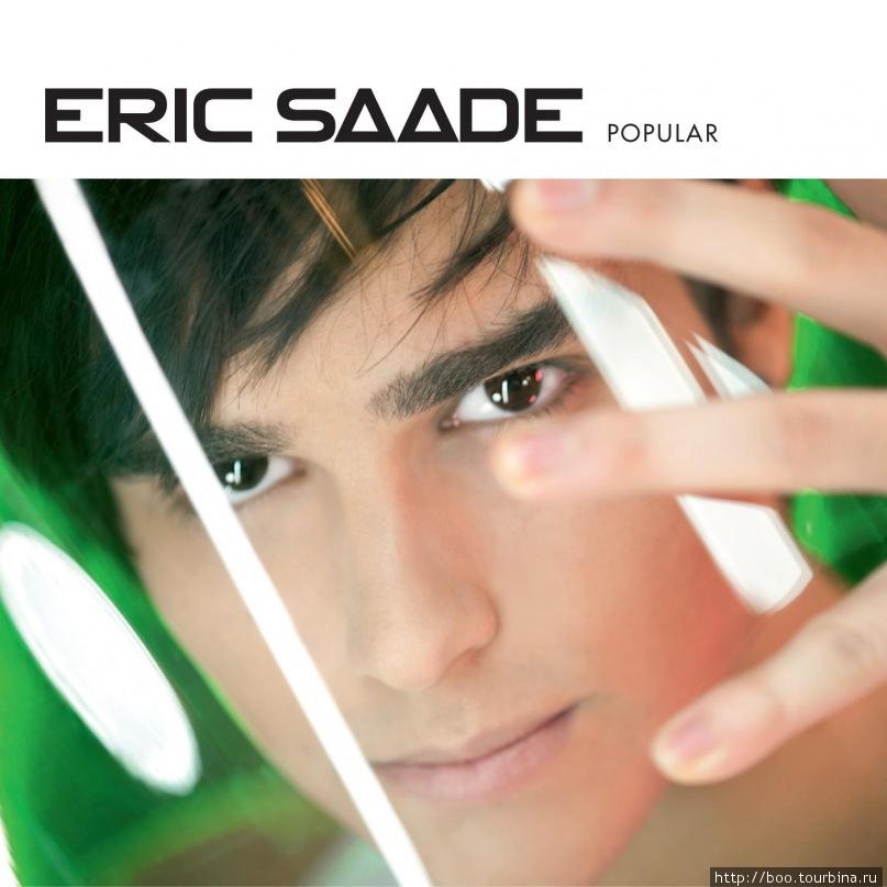 победитель Эрик Сааде представит Швецию на конкурсе песни Евровидение 2011 в Дюссельдорфе.