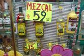Ещё одна мексиканская прелесть- мескаль и текила