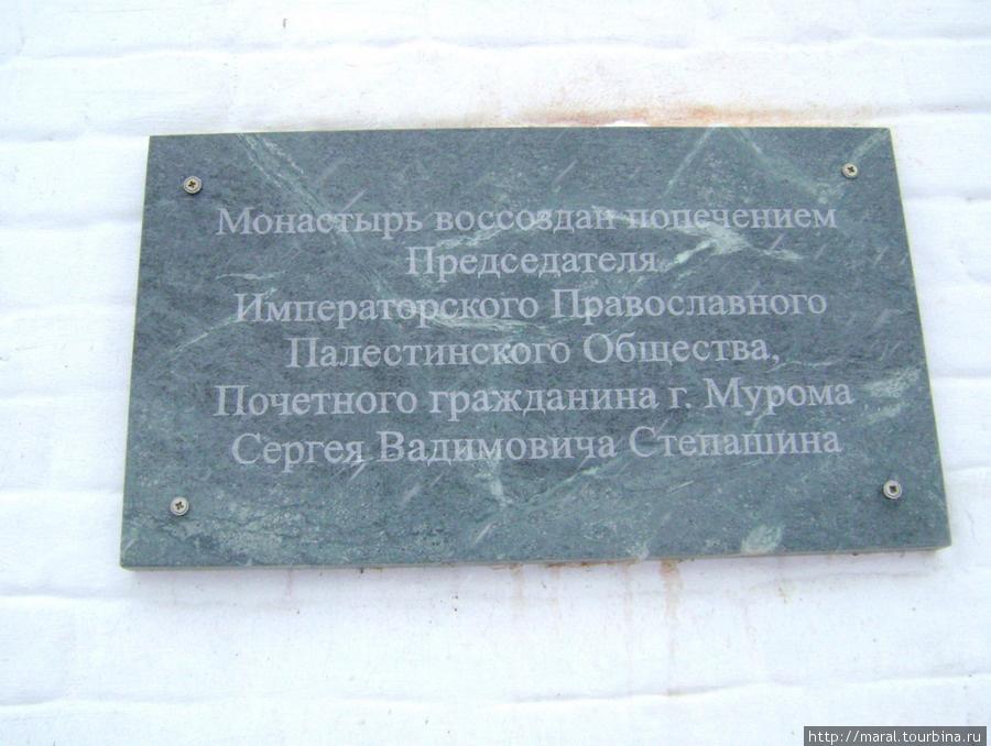 Спасо-Преображенский монастырь возродился из разрухи пожертвованиями прихожан и содействием попечителей