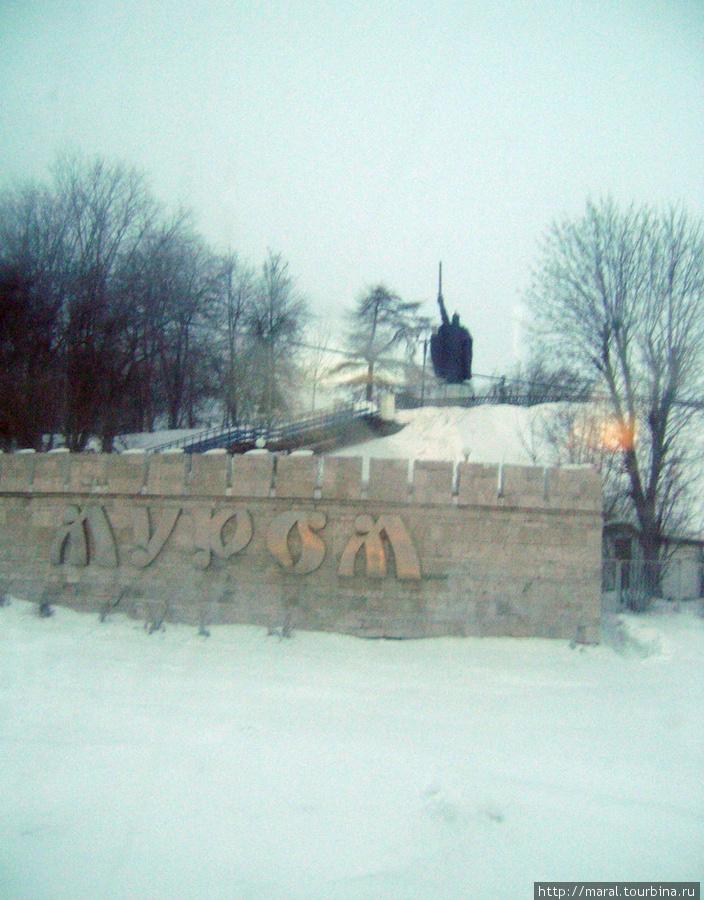 Илья Муромец — символ города Мурома. Памятник защитнику земли Русской на Воеводиной горе