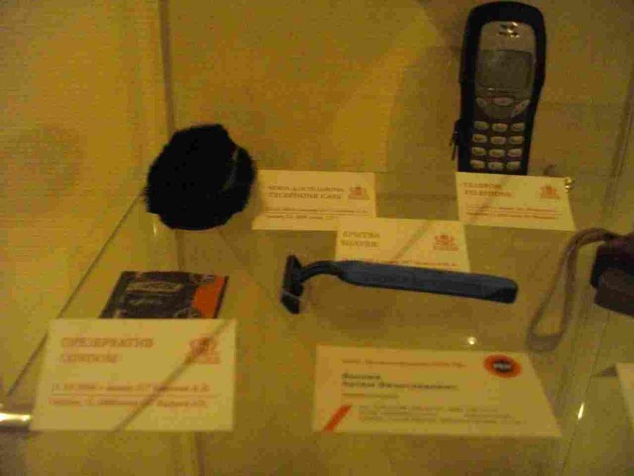 И особенно трогательно смотриться бережно сохраненный презерватив с указанием, у кого и когда не сложился отдых :-)