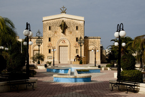 Приходская церковь города Бурмаррад (Бурмаррад, Сент-Полс-Бэй, Мальта)