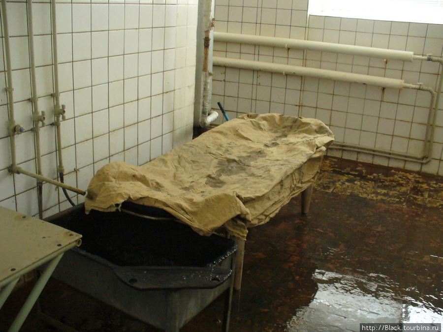 грязевое отделение