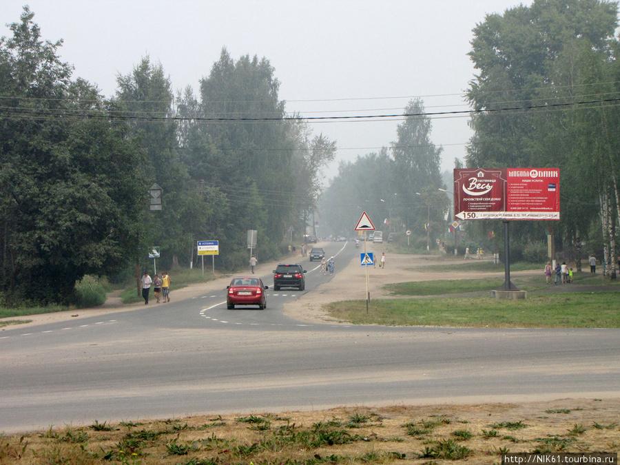 Центральная улица Весьегонска.