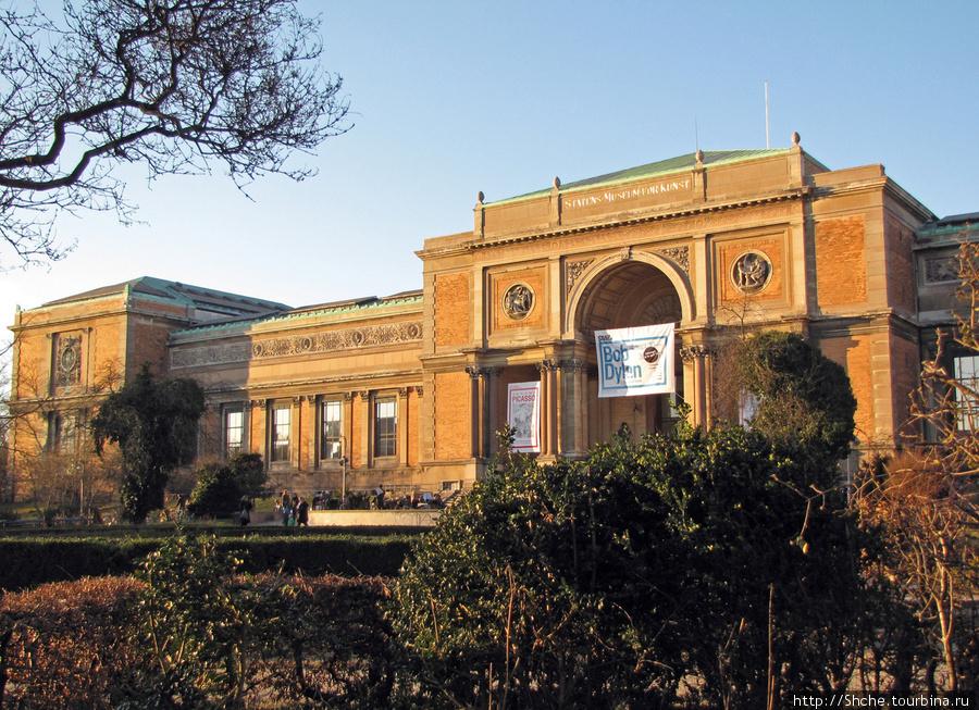 Датская национальная галерея
