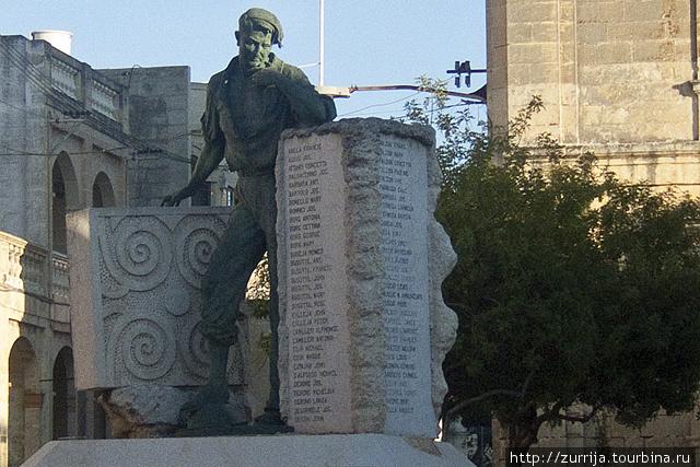 Памятник жертвам войны (Таршин, Мальта)