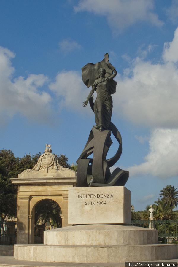 Памятник Независимости (Флориана, Мальта)