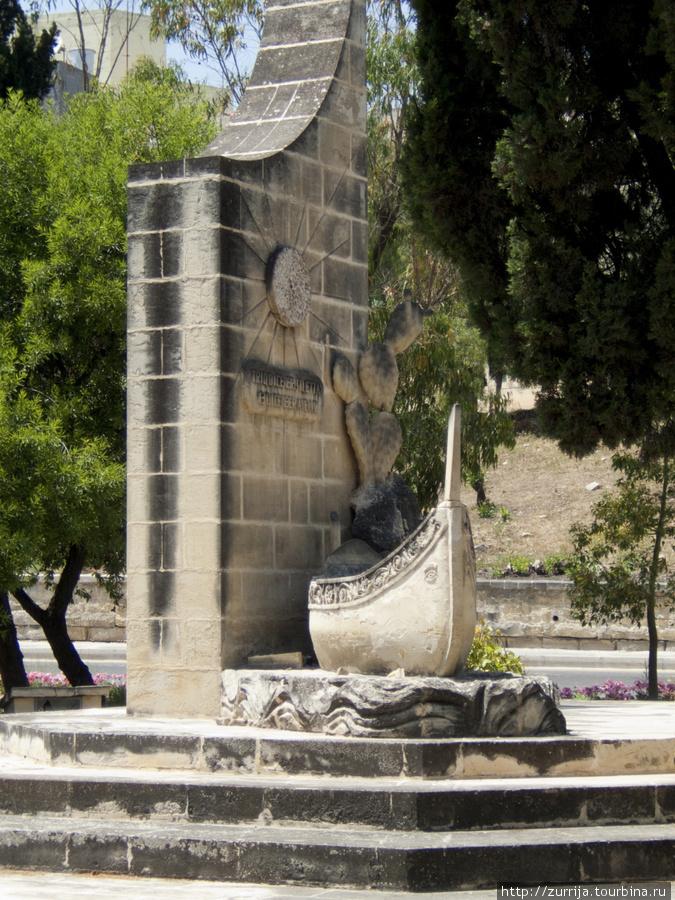 Памятник Мальтийской Республике (Марса, Мальта)
