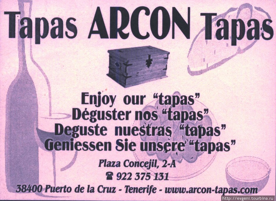 Tapas ARCON