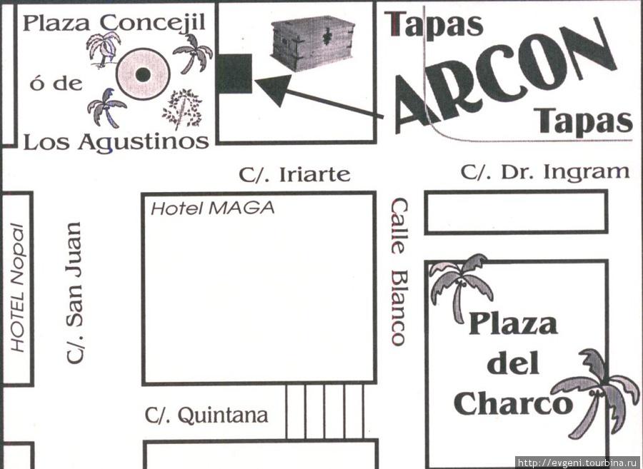как пройти к Tapas ARCON