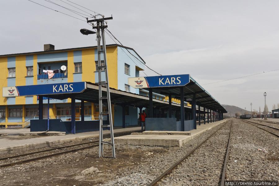 Карсский железнодорожный