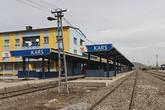 Карсский железнодорожный вокзал он же жилой дом